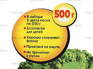Творчество с лесными жителями, песок, 7741-01, цена