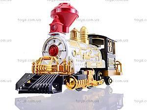 Классическая железная дорога на радиоуправлении, 3048, детские игрушки