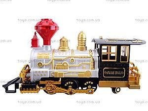 Классическая железная дорога на радиоуправлении, 3048, toys.com.ua