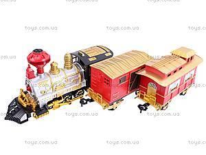 Классическая железная дорога на радиоуправлении, 3048, детский