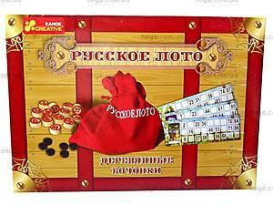 Классическая настольная игра «Русское лото», 5861, отзывы