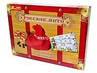 Классическая настольная игра «Русское лото», 5861, фото