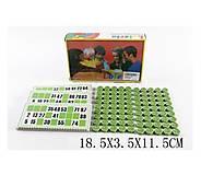 Классическая игра с бочонками «Лото», 888, купить