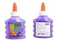 Клей фиолетовый, непрозрачный на PVA-основе, ZB.6113-07, купить игрушку