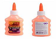 """Клей """"Светлячок"""" оранжевый, люминесцентный, 88 мл, ZB.6115-11, игрушки"""