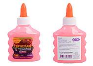 Клей светлячок-розовый на PVA-основе, люминесцентный, ZB.6115-10, тойс