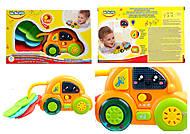 Развивающая игрушка «Ключи-машинка», 58001, игрушки