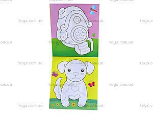 Раскраска для малышей «Игривые пони», С548003У, купить
