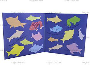 Раскраска «Арт-студия: Животные», К167006У, купить