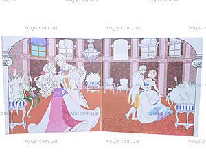 Книжка-раскраска «Принцессы», С172002У, купить