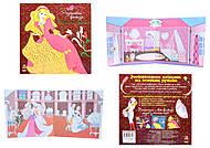 Книжка-раскраска «Принцессы», С172002У, фото