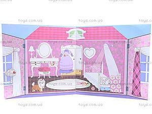 Книжка-раскраска «Принцессы», С172002У, отзывы