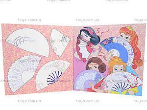 Книжка-раскраска «Принцессы», С172002У, цена