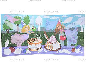 Книжка-раскраска «Вкусности», С172008У, купить