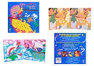 Книга-раскраска «Животные», С172010У, купить