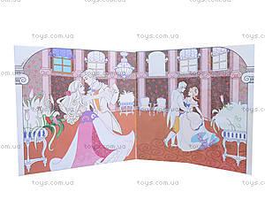Раскраска-фантазия «Принцессы», С172001Р, купить