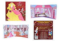 Раскраска-фантазия «Принцессы», С172001Р