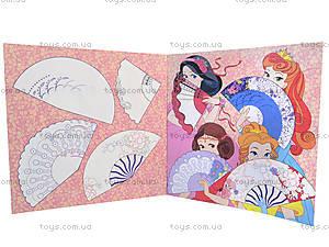 Раскраска-фантазия «Принцессы», С172001Р, игрушки