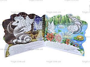 Детская книга-раскраска «Феи и Серая Дама», А18506У, фото