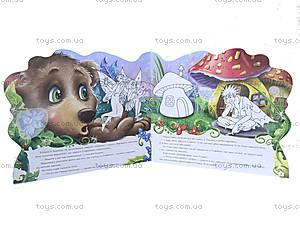 Книга-раскраска «Феи и страшный Энгри», А18494У, фото