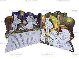 Книга-раскраска «Феи и Серая дама», А18505Р, фото