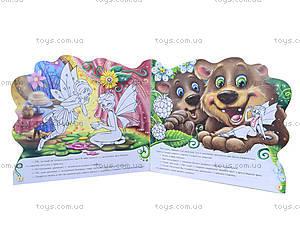 Детская книга-раскраска «Феи и страшный Энгри», А18496Р, фото