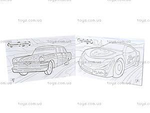 Книжка-раскраска «На крутом вираже: Автомобили», А566004У, купить