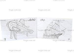 Книжка-раскраска «На крутом вираже: Корабли», А566006У, фото