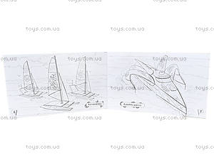 Детская раскраска «На крутом вираже: Корабли», А566003Р, купить