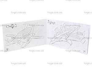 Детская раскраска «На крутом вираже: Самолеты», А566005У, купить