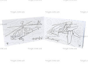 Детская раскраска «На крутом вираже: Самолеты», А566005У, фото