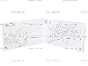 Книжка-раскраска «На крутом вираже: Самолеты», А566002Р, купить
