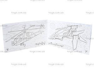 Книжка-раскраска «На крутом вираже: Самолеты», А566002Р, фото