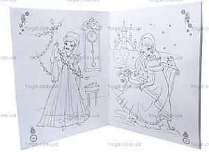 Книга-раскраска Принцессы «Новый год и Рождество», К17941У, купить