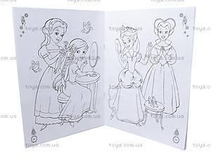 Раскраска «Принцессы: Новогодний праздник», К17944Р, отзывы