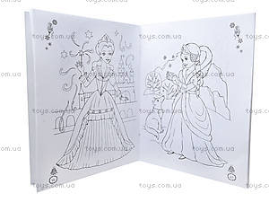 Раскраска Принцессы «Новый год и Рождество», К17943Р, купить