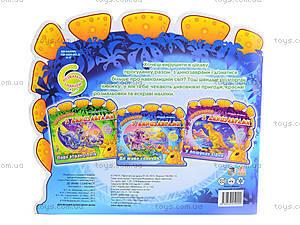 Раскраска «Прогулка с динозаврами», А232004УА17961У, фото