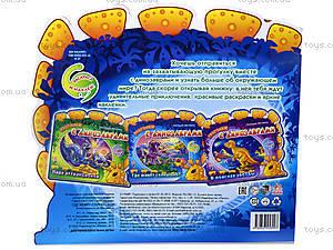 Детская книга-раскраска «Где живет солнышко», А232003РА17960Р, купить