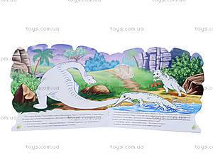 Книга-раскраска для детей «В поисках звезды», А17965У, фото