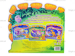 Книга-раскраска «Парк аттракционов», А232006У, фото