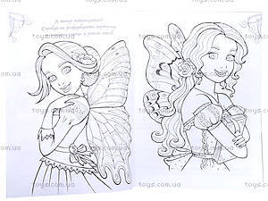 Детская раскраска «Принцессы-феи», С444001У, купить