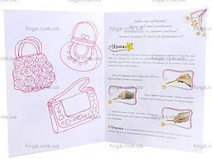 Книга-раскраска для детей «Принцессы-танцовщицы», С444006У, цена