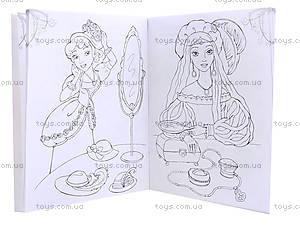 Книга-раскраска для детей «Принцессы-модницы», С444003Р, купить