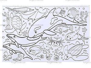 Книга-раскраска для детей «Попугаи, рыбки и бегемоты!», 5759, купить