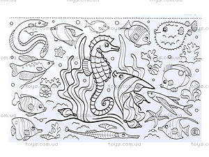 Книга-раскраска для детей «Попугаи, рыбки и бегемоты!», 5759, цена