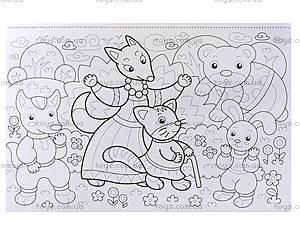 Книга-раскраска для детей «Жили-были!», 5766, купить