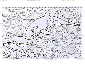 Книга-раскраска для детей «Жили-были!», русская, К182003Р5742, купить