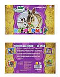 Книжка-раскраска «Животные. На ферме», А583007У, фото