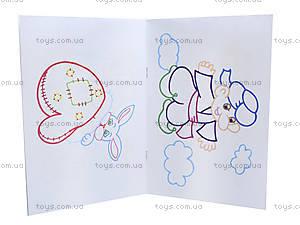 Детская раскраска с подсказками «Сказочные герои», К253014У, фото