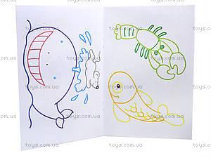 Детская раскраска с подсказками «Умные животные», К253003У, купить